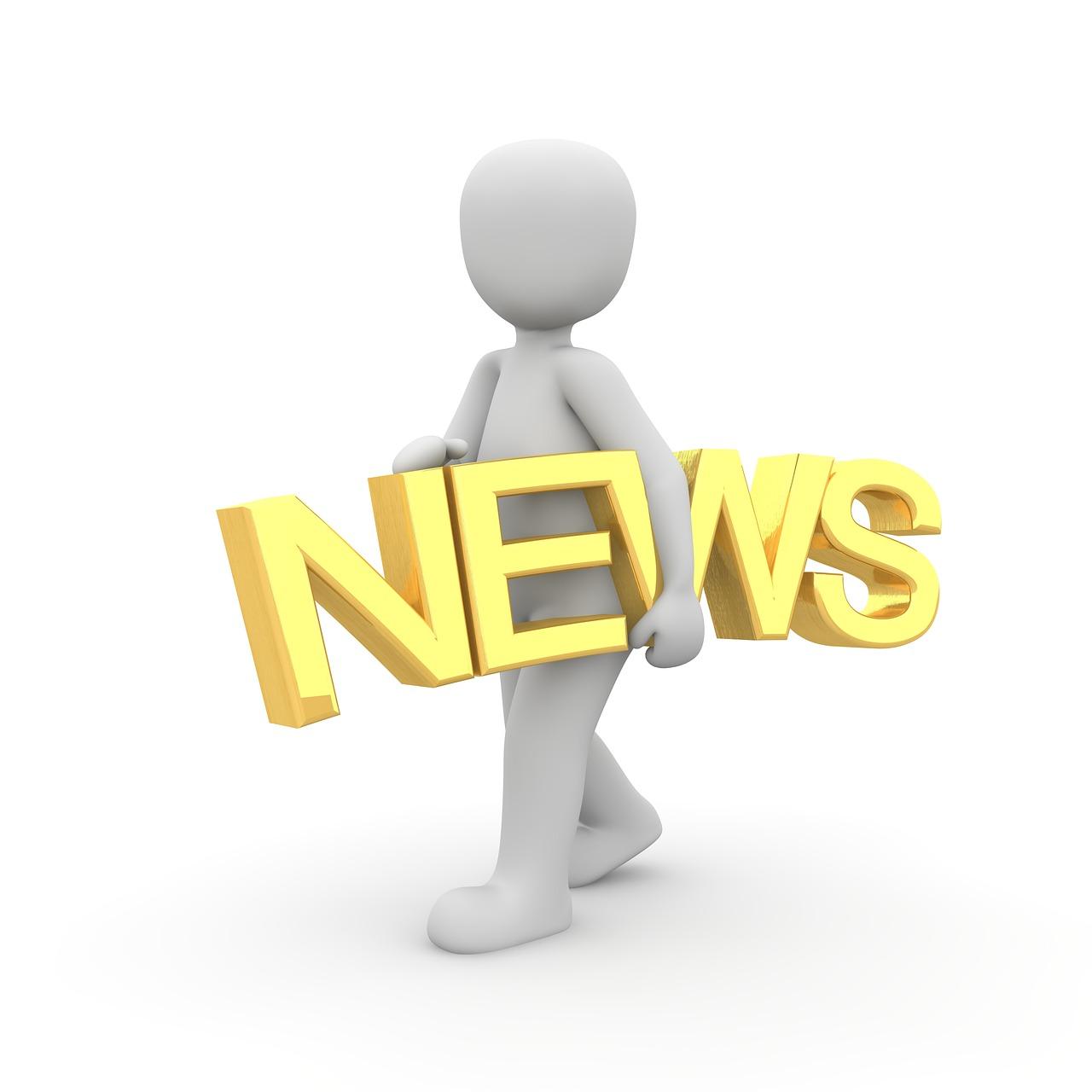 ATG News & Announcements 1/1/18 - Against The Grain