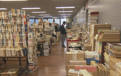 ATG Quirkies: For Old Chinese Books Go To Japan