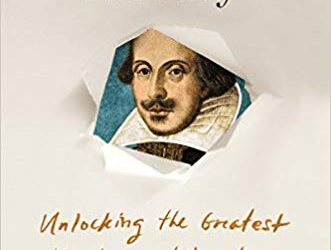 ATG Book of the Week: Shakespeare's Library: Unlocking the Greatest Mystery in Literature